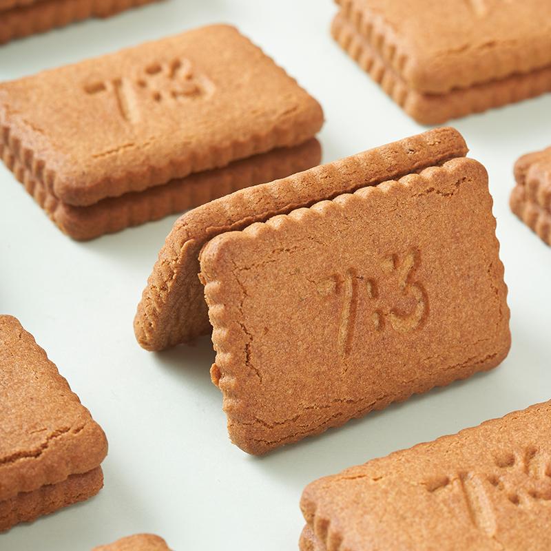 饱腹代餐饼干零食粗粮高纤维孕妇代餐早餐小彩盒 GI 搭客低 DAYKESS