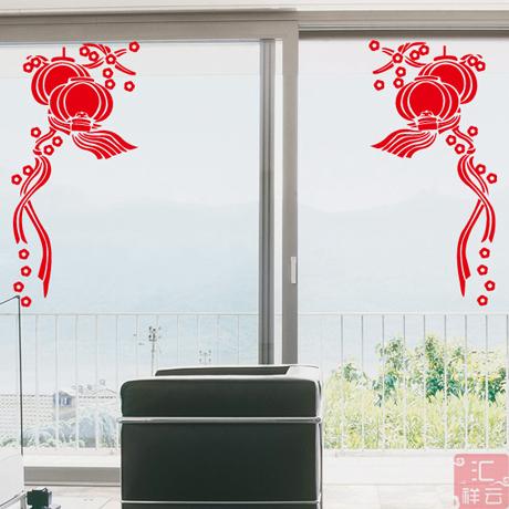 新年玻璃贴 春节装饰贴窗花窗贴 牛年橱窗贴红灯笼玻璃门贴纸墙贴 No.2