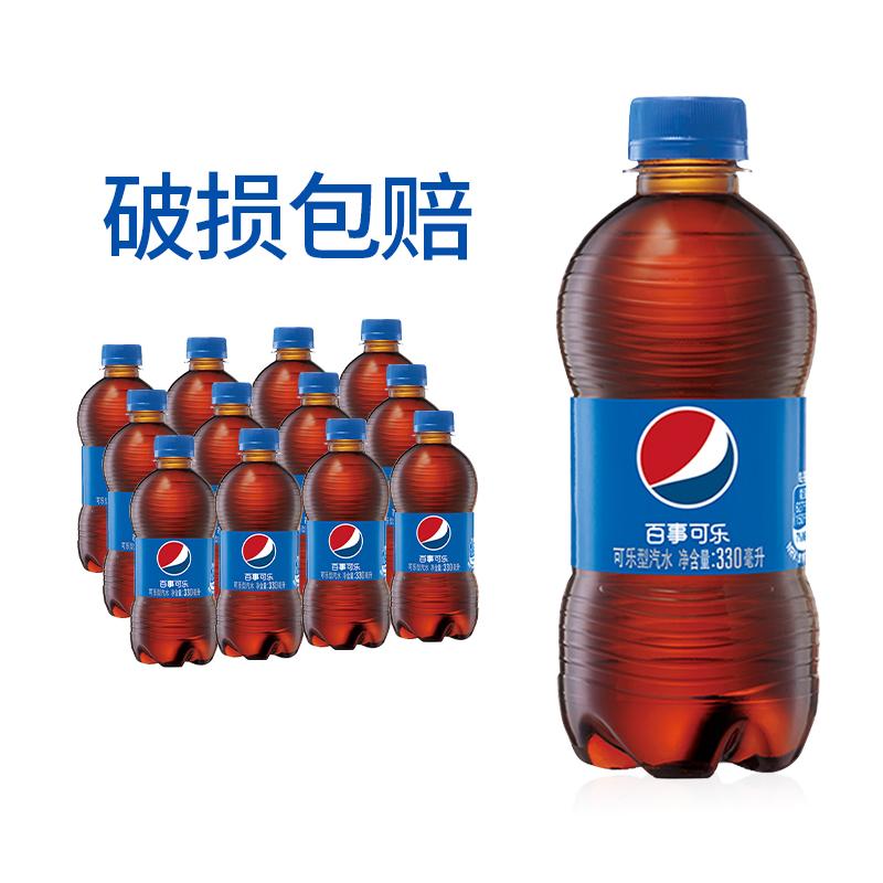 百事无糖可乐碳酸饮料小瓶装原味有糖罐装汽水饮品整箱批330ml*12