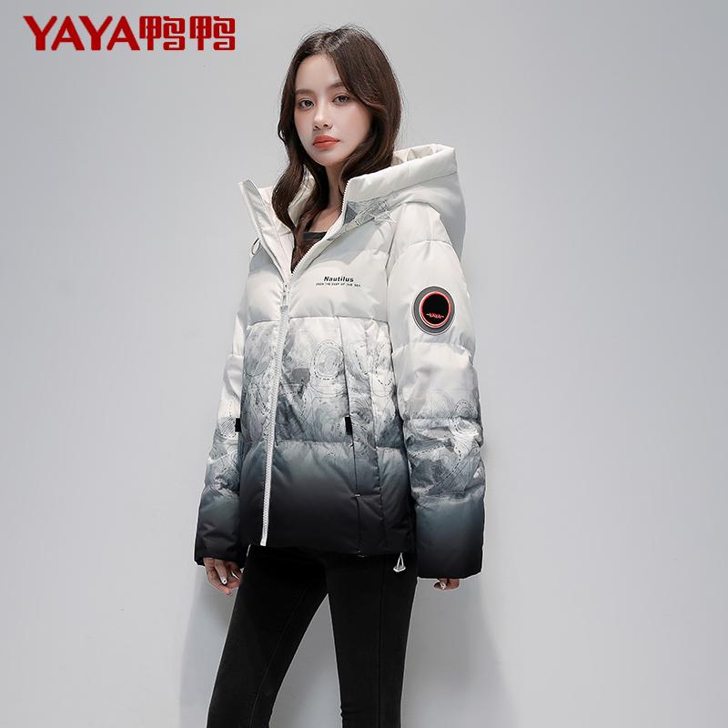 新低!90%白鸭绒:鸭鸭 2021年冬新款 女士 雪山渐变羽绒服