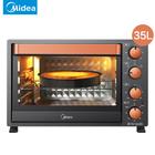 【美的】35L全自动多功能电烤箱