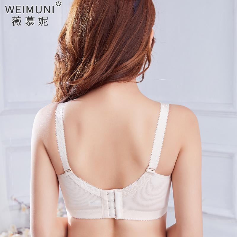 薇慕妮新厚款无钢圈性感聚拢蕾丝交叉抹胸式调整型收副乳内衣文胸