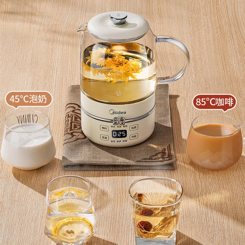 【双11预售】美的养生壶家用多功能全自动玻璃燕窝壶办公室煮茶