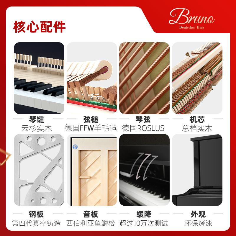 全新大人家用演奏初学者专业考级品牌实木真钢琴 GT25 布鲁诺 Bruno