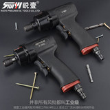 Sharp 壹 5H8H10H12H pistol type wind batch pneumatic screwdriver screwdriver positive and negative speed adjustment screwdriver pneumatic tools