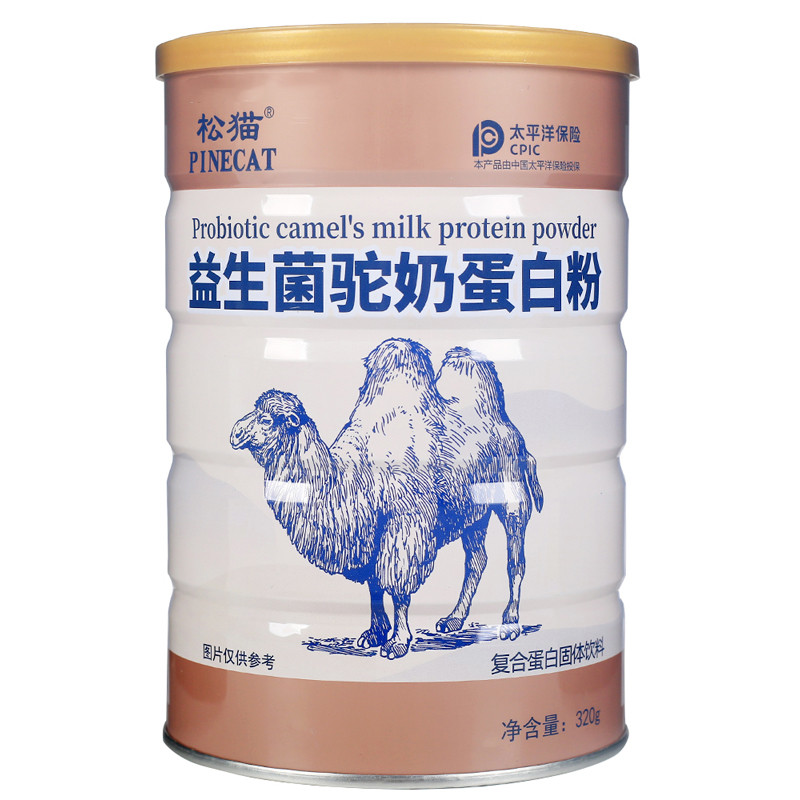 松猫益生菌驼奶粉蛋白质粉儿童青少年中老年人乳清蛋白320g1000g