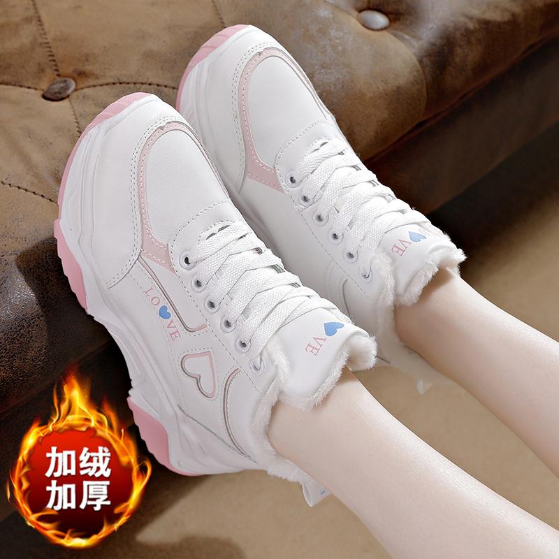 女士冬季新款运动鞋加绒保暖高帮鞋女鞋韩版