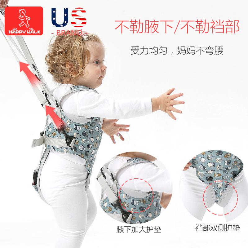 happy walk婴幼儿宝宝学步带护腰型儿童防勒防摔神器学走路牵引绳