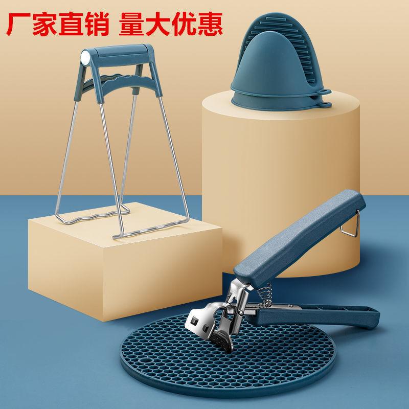 防烫夹提盘器取碗夹防滑提盘子夹碗器夹子家用不锈钢碟夹厨房用品