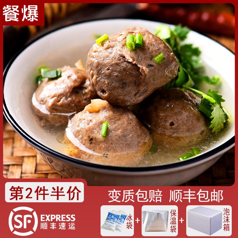 正宗潮汕特产手打牛肉丸+牛筋丸1000g