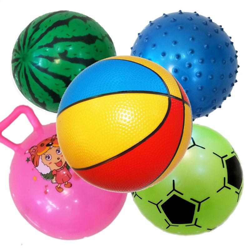 皮球儿童幼儿充气玩具球玩具手抓球宝宝球类
