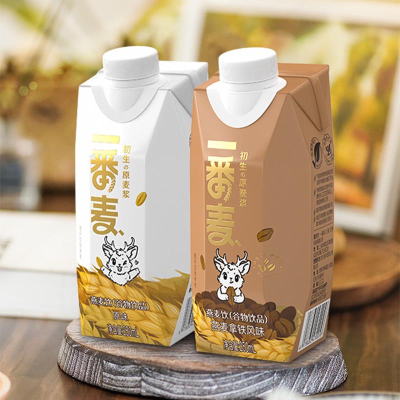 天猫U先:一番麦 燕麦奶植物奶 原味拿铁两口味 250ml*2 4.9元包邮(需订阅店铺)
