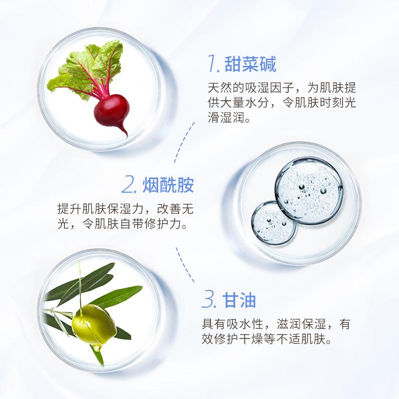 乐研夫【K】玻尿酸舒缓修护面膜 补水保湿女收缩毛孔平衡水油面膜