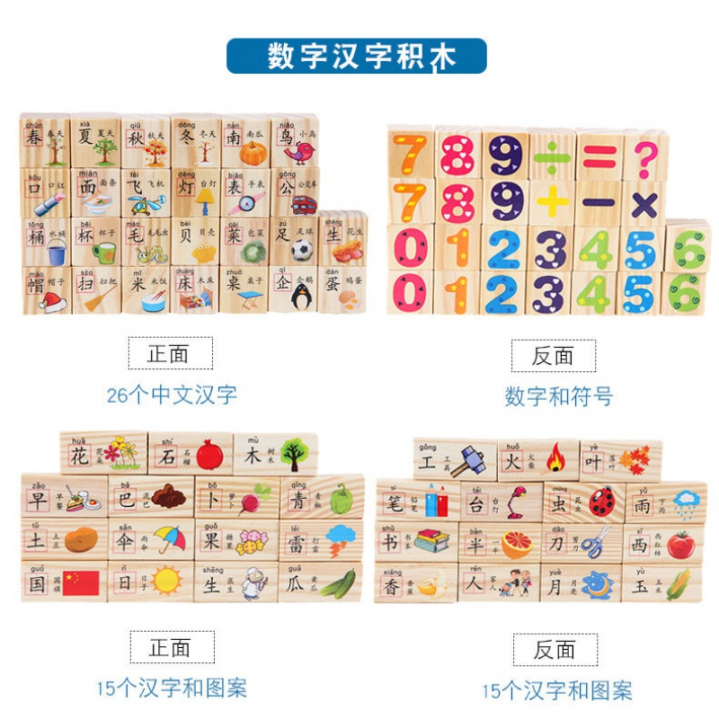 磊磊/儿童原木大颗粒积木拼装宝宝益智玩具