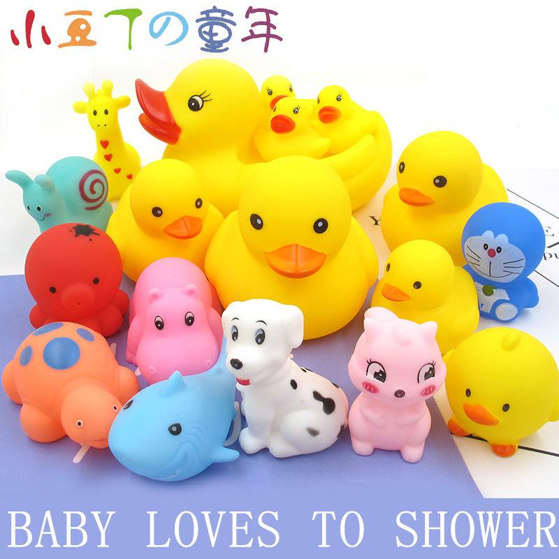 婴儿洗澡玩具小黄鸭洗澡儿童戏水宝宝游泳
