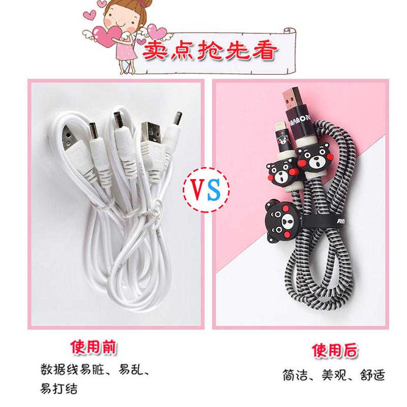 oppo r9s/r9plus数据线保护套r11充电器保护线耳机绕线器保护绳r9手机线保护套线缠线器充电线保护套oppo