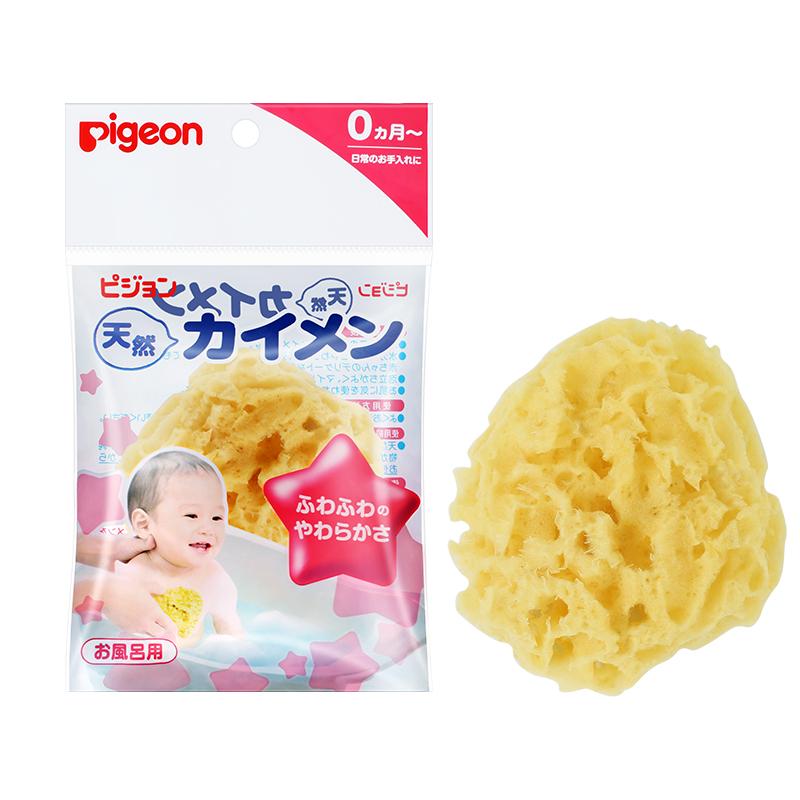 贝亲沐浴棉婴儿洗澡海绵日本pigeon幼儿洗澡浴擦宝宝专用天然海绵