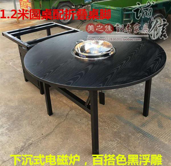 特价火锅桌大理石餐桌电磁炉燃气灶折叠圆桌烧烤桌火锅店桌椅