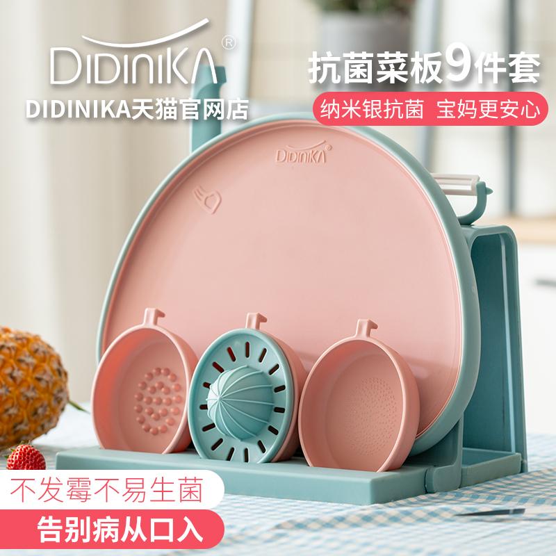 迪迪尼卡婴儿研磨辅食刀具套装宝宝菜板菜刀厨房组合工具didinika