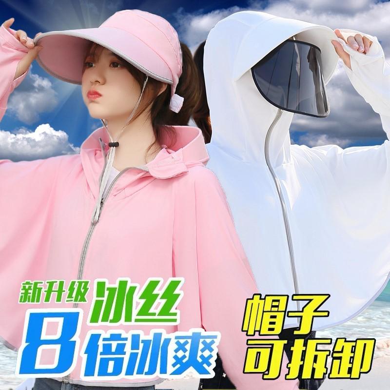 防晒帽女夏季骑车电动车防紫外线太阳帽子面罩面纱遮阳帽神器遮脸