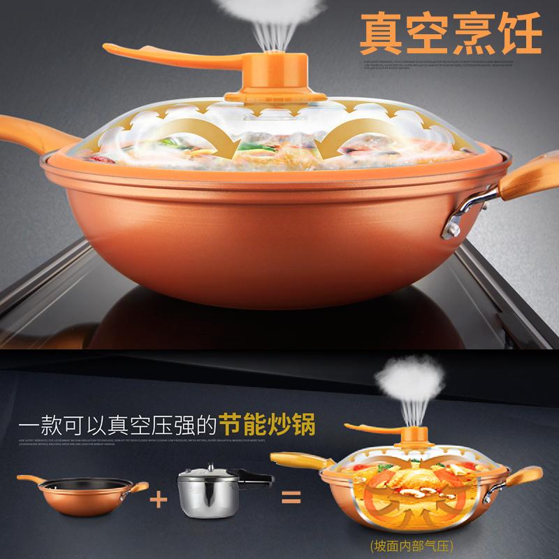 爱格32cm真空炒锅不粘锅无油烟锅铁锅家用电磁炉通用平底锅厨房