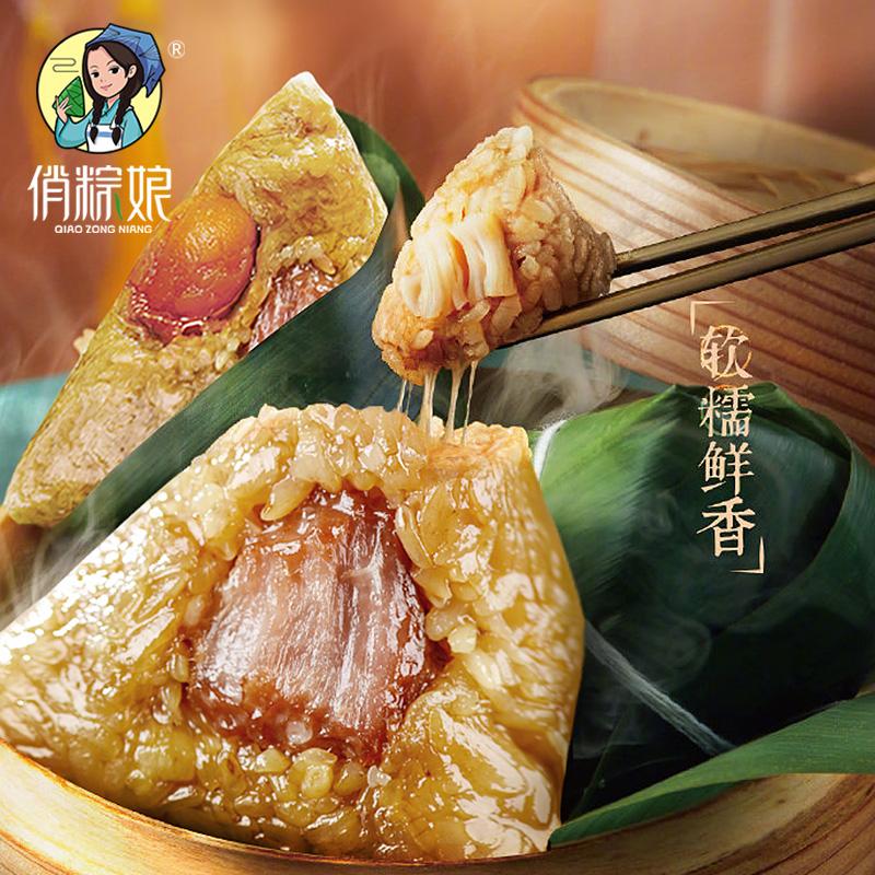 蛋黄肉粽鲜肉大粽子手工新鲜蜜枣甜粽嘉兴风味端午粽子团购批发