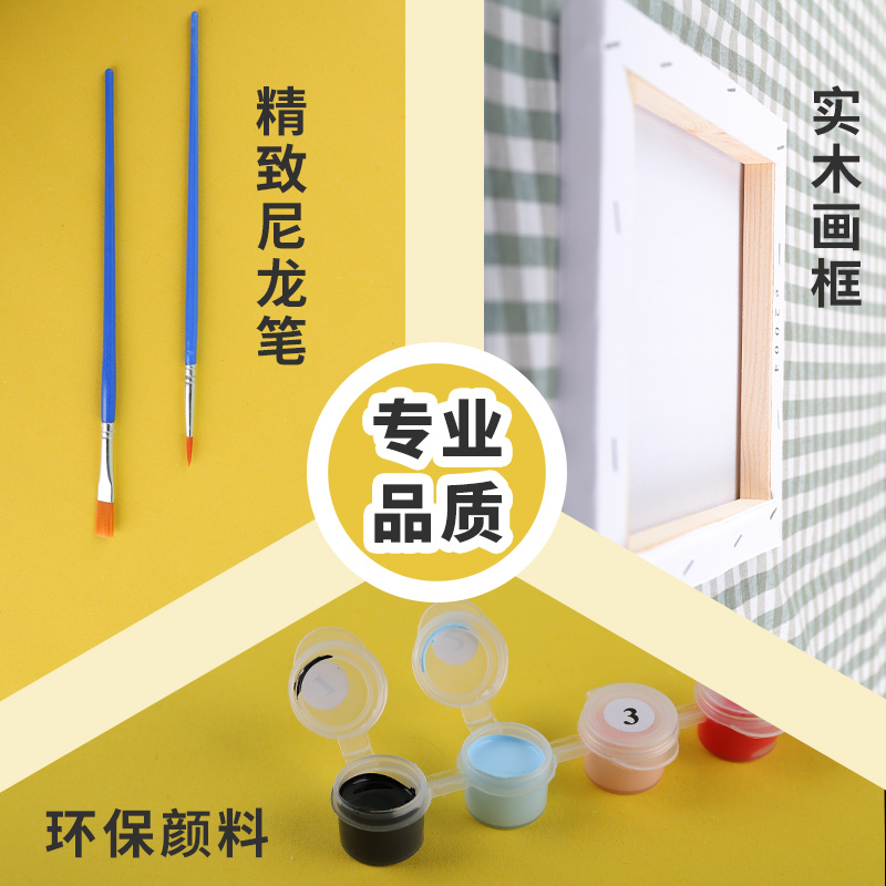 diy数字油彩画熊猫儿童油画填色小尺寸治愈手工画画涂色画填充