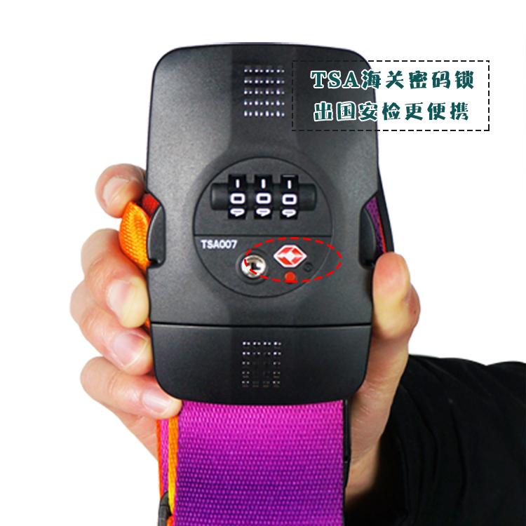 行李箱绑带托运加固带旅行箱行李带绳子密码锁十字打包带捆绑带子