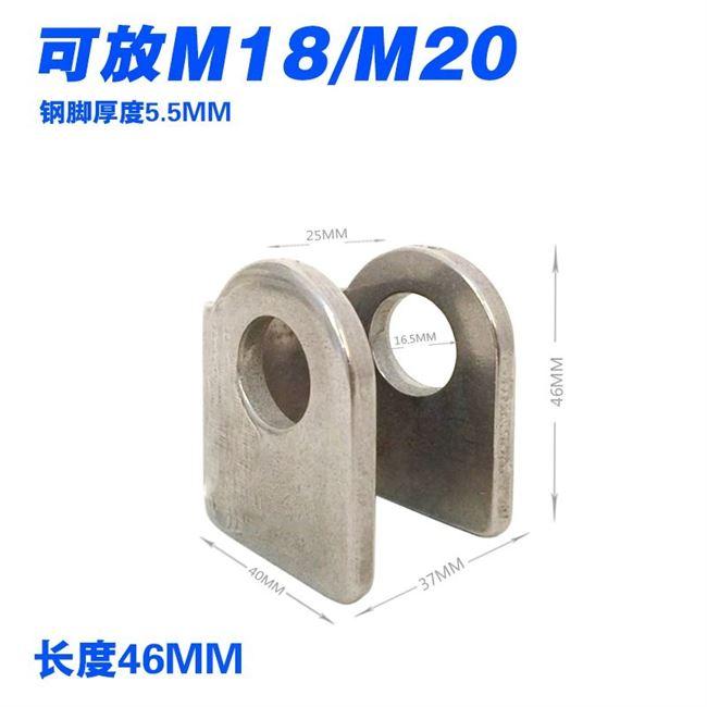 w304不锈钢槽钢焊接法兰底座人孔加工钢板冲压件配件u型方钢支架