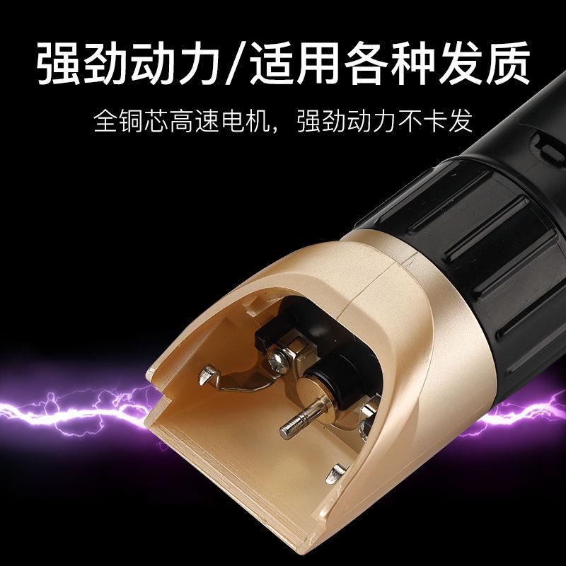 充电式理发器电推剪电动婴儿童电推子成人剃头刀宝宝剪发器
