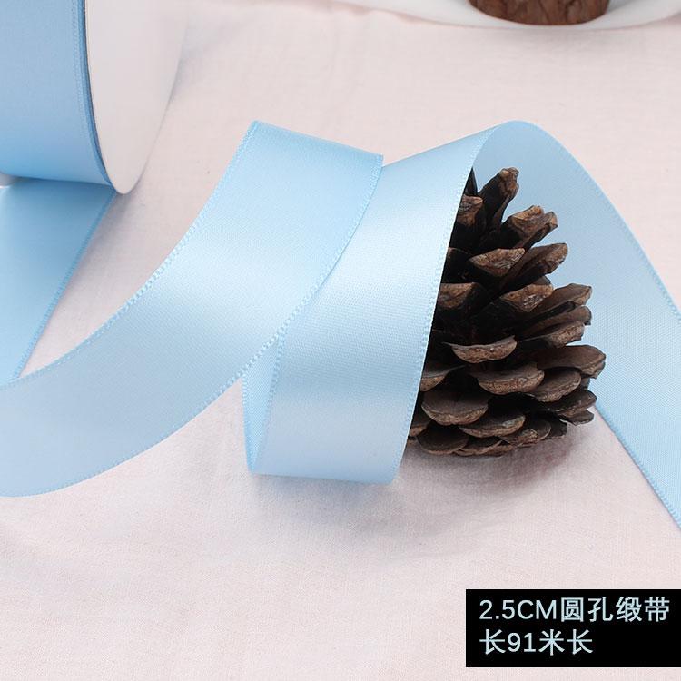 蓝色丝带 高档礼品礼物包装素色彩带缎带花店蛋糕店扎带服装配料
