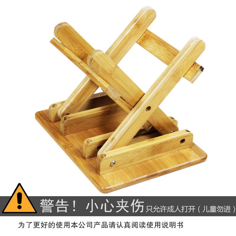艾品楠竹小板凳儿童折叠凳子便携式户外马扎钓鱼椅子方凳成人家用