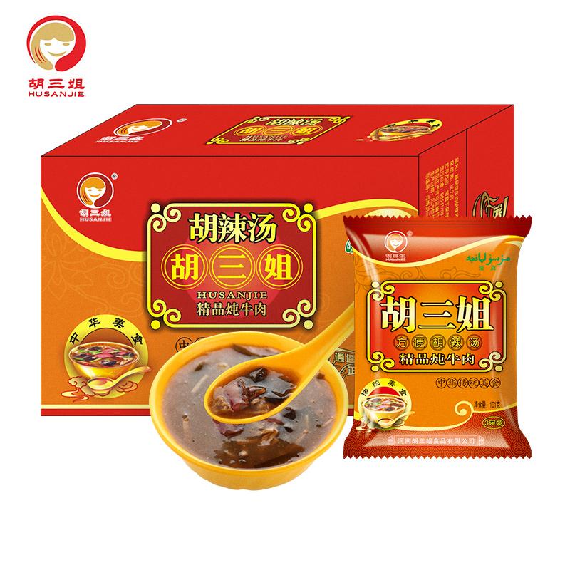 胡三姐河南特产逍遥胡辣汤早餐料微辣精品炖牛肉味16袋*101g整箱