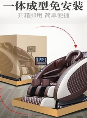 免安装小型音f能成人单人开背专属沙发床摩响太空舱多功能按智椅