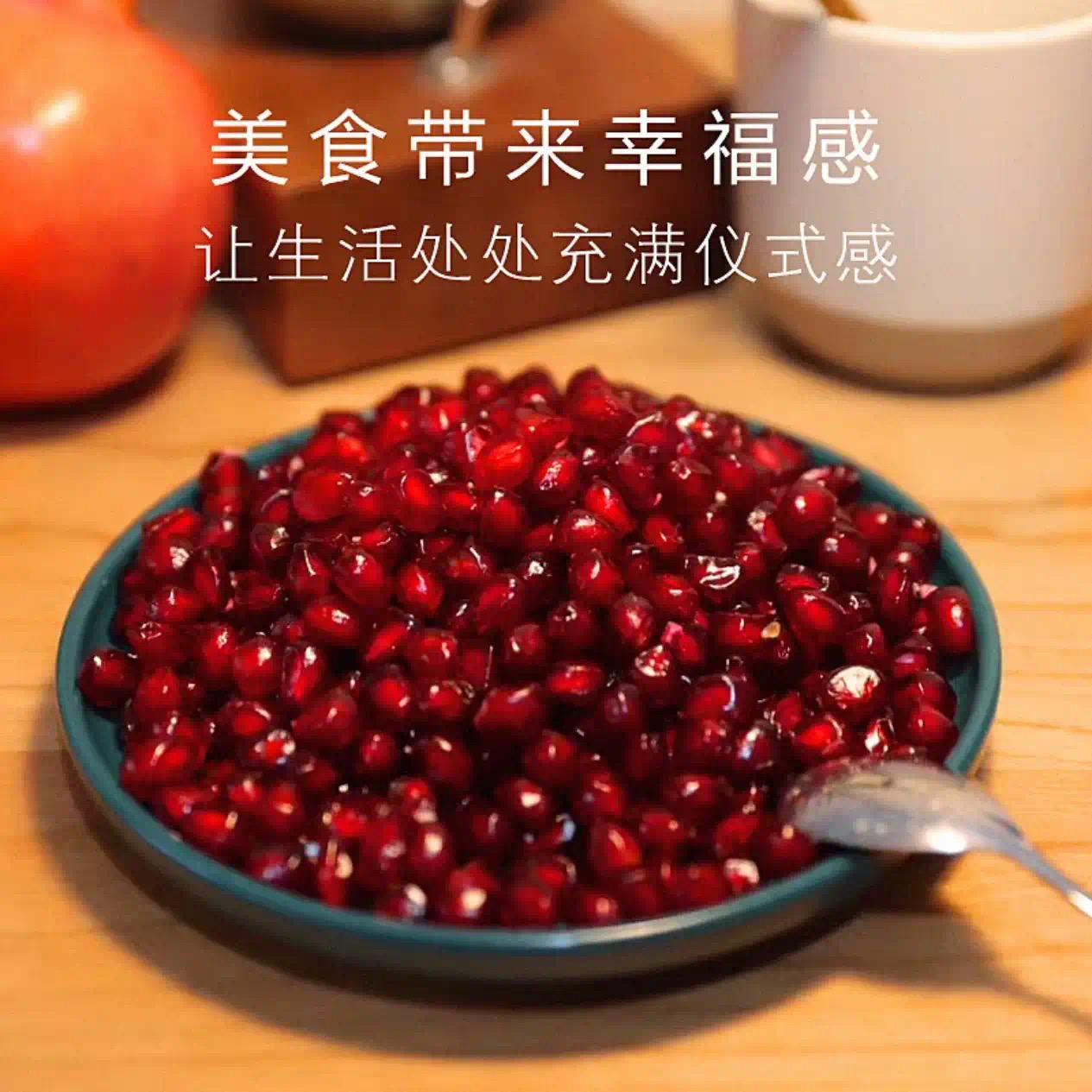 突尼斯软籽红石榴5斤