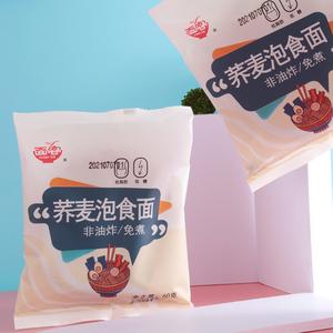 【面客】轻卡荞麦泡食面60g*15包