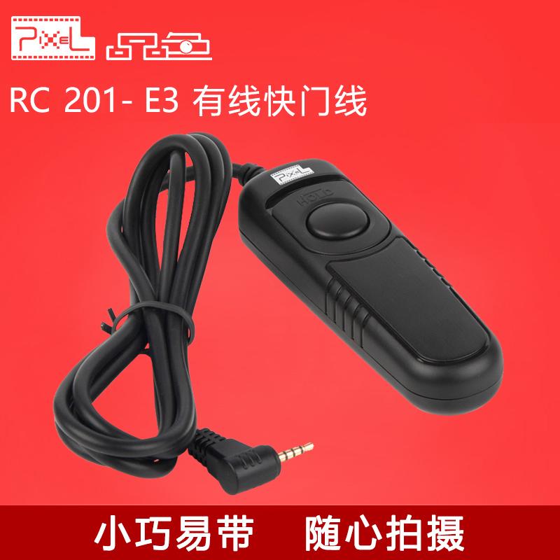 品色RC-201佳能有線快門線80D單反70D 60D 77D 200D 750D 700D 800D 600D 760D相機1300D微單M6 M5線控遙控器