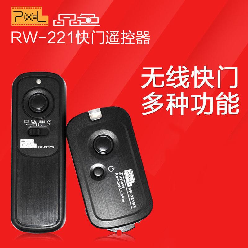 品色RW-221佳能无线快门线5D4单反6D2 5D3 1DX 2 5DS 5DSR 5D2 6D 7D 7D2相机摇控Canon EOS 1DX2 II遥控器N3