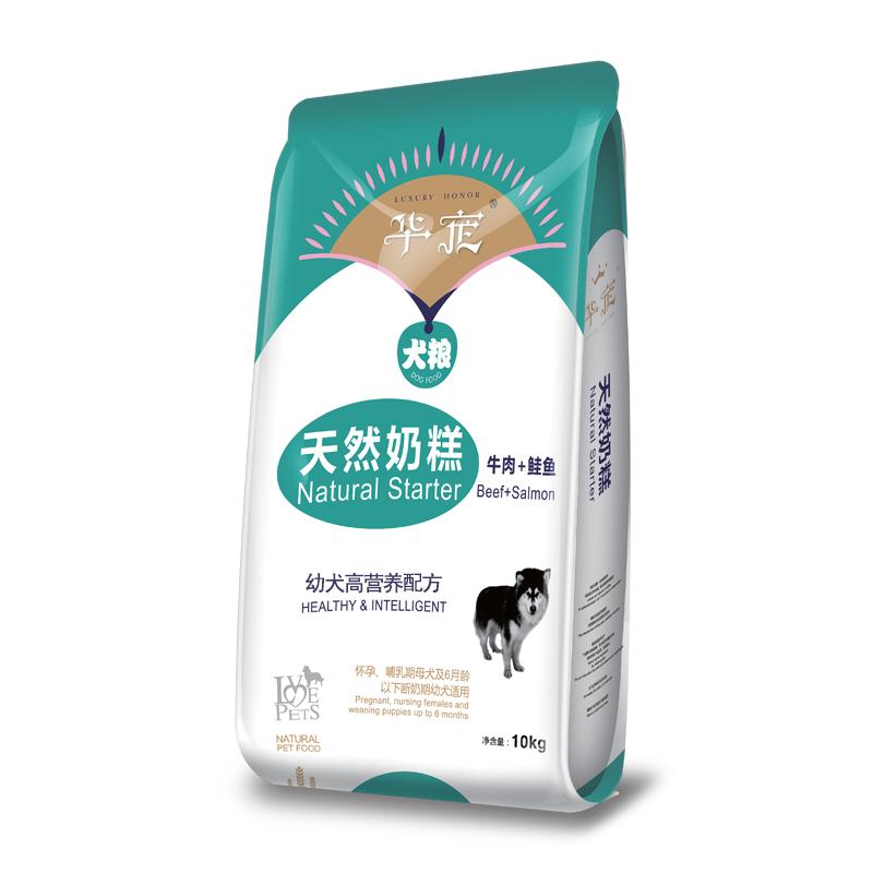 华宠狗粮 天然离乳期奶糕 牛肉味 提升免疫全犬种通用幼犬粮10kg优惠券