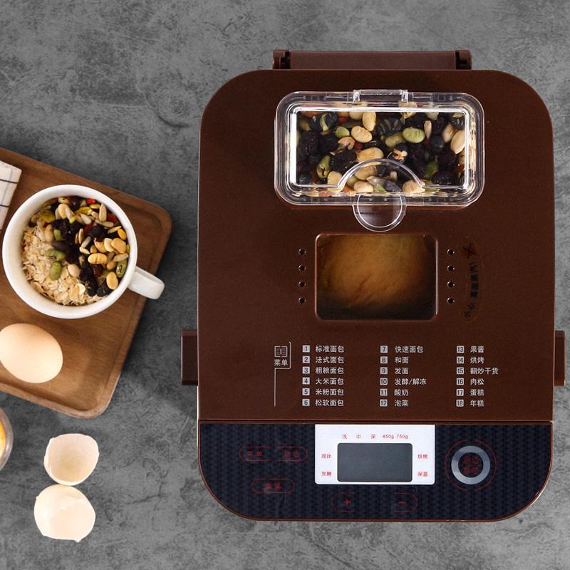 東菱麵包機家用全自動智慧撒果料和麵發酵多功能小型早餐吐司正品