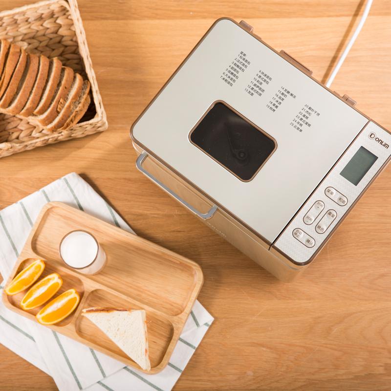 东菱面包机家用和面发酵早餐吐司机全自动多功能智能撒料懒人神器