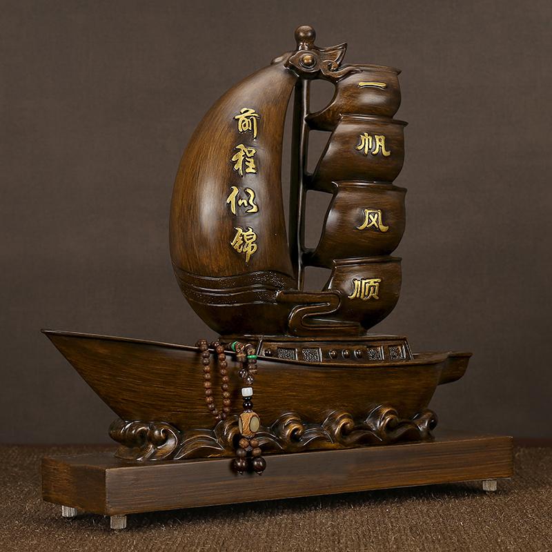 一帆風順船帆船擺件家居飾品客廳裝飾品玄關門口創意鞋柜鑰匙收納