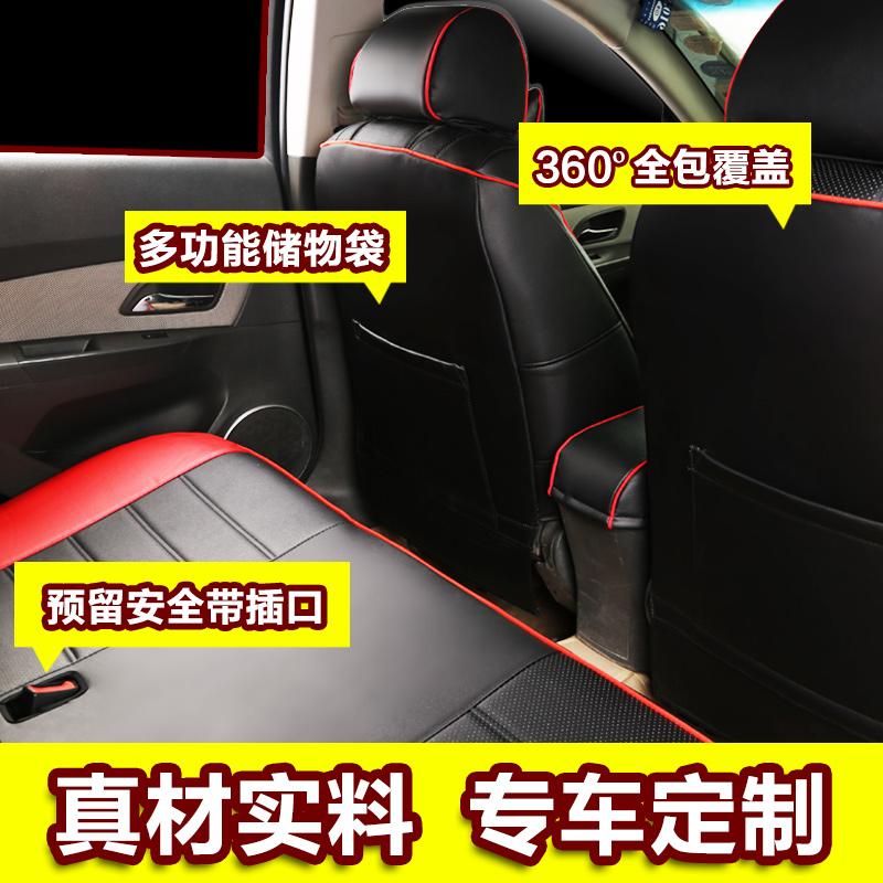 北汽幻速h3f H2e S3l专用7座套PU皮坐垫四季全包汽车座套座椅套