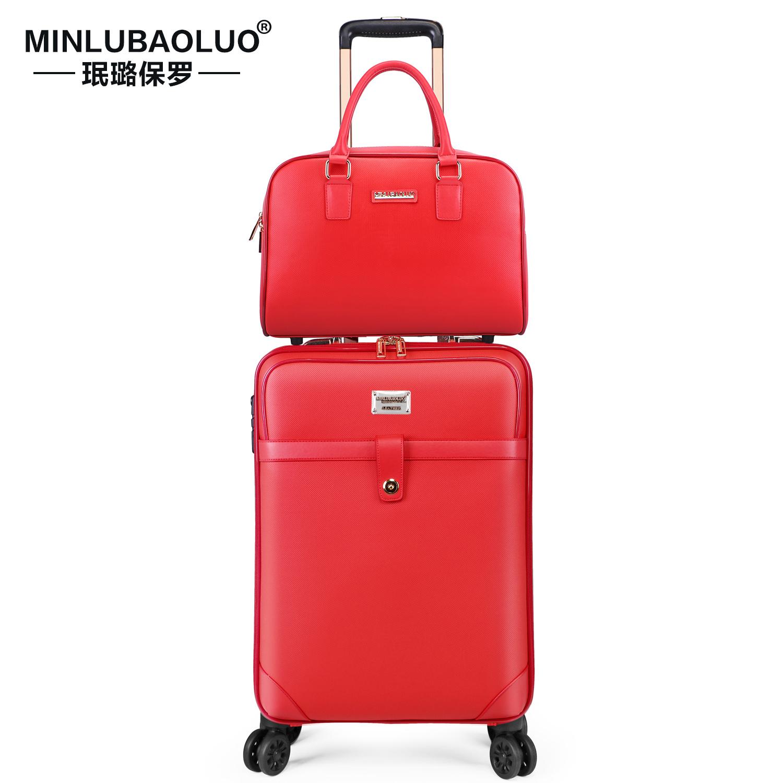 红色行李箱结婚箱子陪嫁箱拉杆箱万向轮女皮箱新娘嫁妆婚庆子母箱
