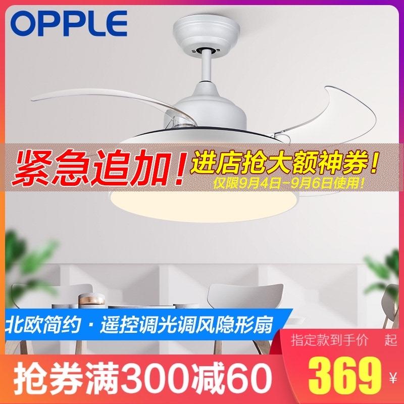 现代简约客厅餐厅卧室灯具FS