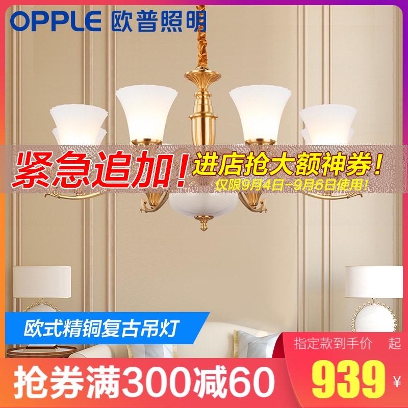 奢华客厅吊灯卧室灯具大气灯饰