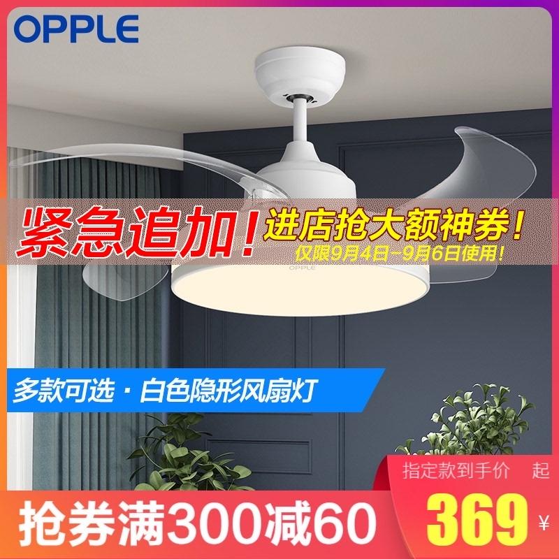 室简约现代电扇灯具风扇灯FS