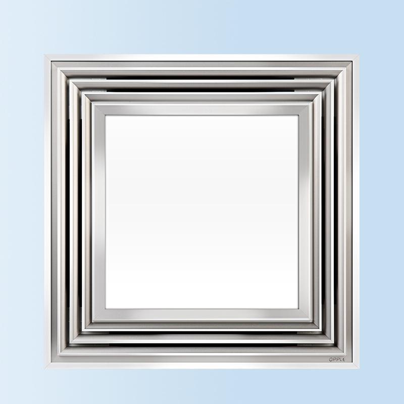 300 铝扣板厨房卫生间厨卫 照明换气扇二合一 LED 集成吊顶灯 opple