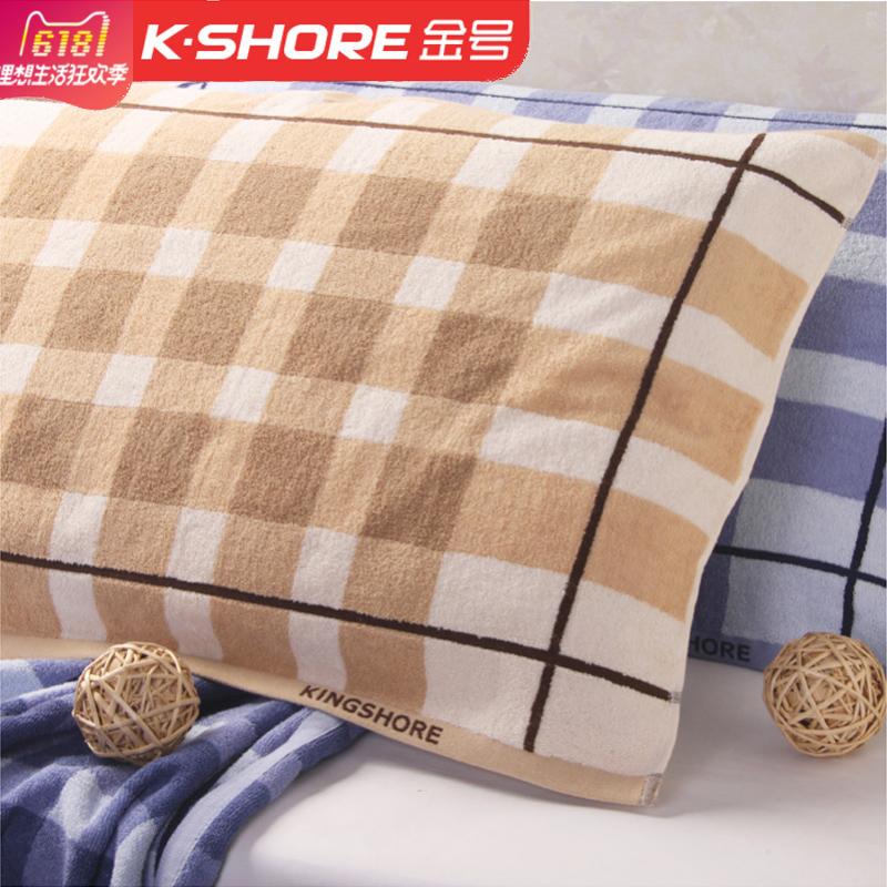 金號純棉男女枕巾 全棉單人柔軟親膚簡約時尚四季格子枕巾