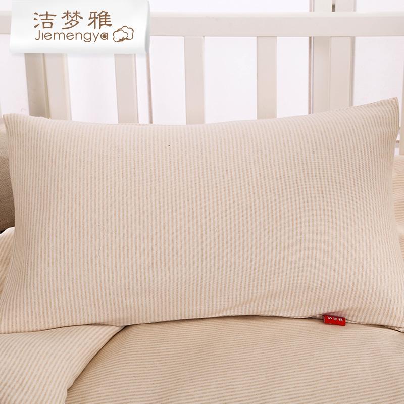 潔夢雅定做天竺棉枕套寶寶嬰兒枕芯套純棉兒童枕頭套 單隻